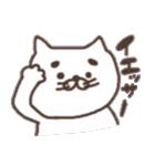 ねこかいぬ 3(個別スタンプ:02)