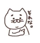 ねこかいぬ 3(個別スタンプ:05)