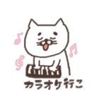 ねこかいぬ 3(個別スタンプ:08)