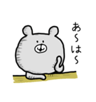 どんな時もくまさん(個別スタンプ:01)