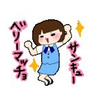 やさぐれOLちゃん レトロ言葉(個別スタンプ:02)