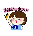 やさぐれOLちゃん レトロ言葉(個別スタンプ:03)