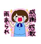 やさぐれOLちゃん レトロ言葉(個別スタンプ:04)