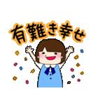 やさぐれOLちゃん レトロ言葉(個別スタンプ:08)
