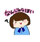 やさぐれOLちゃん レトロ言葉(個別スタンプ:09)
