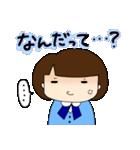 やさぐれOLちゃん レトロ言葉(個別スタンプ:39)