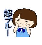 やさぐれOLちゃん レトロ言葉(個別スタンプ:40)