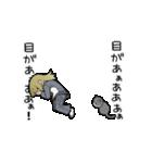 動く!花粉症男子(個別スタンプ:04)