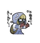 動く!花粉症男子(個別スタンプ:07)