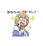 動く!花粉症男子(個別スタンプ:12)