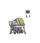 動く!花粉症男子(個別スタンプ:14)