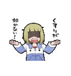 動く!花粉症男子(個別スタンプ:15)