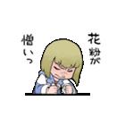 動く!花粉症男子(個別スタンプ:17)