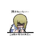 動く!花粉症男子(個別スタンプ:18)