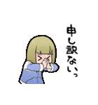動く!花粉症男子(個別スタンプ:21)
