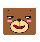 顔だけクマさん(個別スタンプ:05)