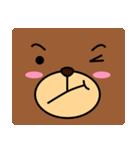 顔だけクマさん(個別スタンプ:07)
