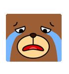 顔だけクマさん(個別スタンプ:10)