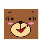 顔だけクマさん(個別スタンプ:12)