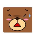 顔だけクマさん(個別スタンプ:13)