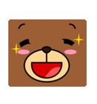 顔だけクマさん(個別スタンプ:15)