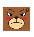 顔だけクマさん(個別スタンプ:17)