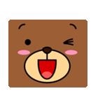 顔だけクマさん(個別スタンプ:18)