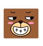 顔だけクマさん(個別スタンプ:20)