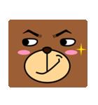 顔だけクマさん(個別スタンプ:23)