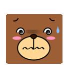 顔だけクマさん(個別スタンプ:25)