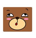 顔だけクマさん(個別スタンプ:27)
