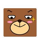 顔だけクマさん(個別スタンプ:28)