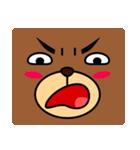 顔だけクマさん(個別スタンプ:29)