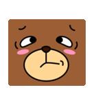 顔だけクマさん(個別スタンプ:31)