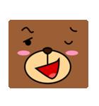 顔だけクマさん(個別スタンプ:36)