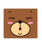 顔だけクマさん(個別スタンプ:37)