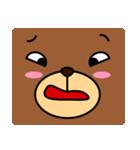 顔だけクマさん(個別スタンプ:40)