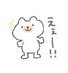 リアクションあいさつクマ(個別スタンプ:05)