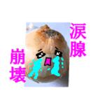 【実写】泣きのタマネギ(個別スタンプ:02)