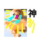 【実写】泣きのタマネギ(個別スタンプ:08)