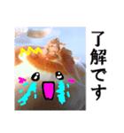 【実写】泣きのタマネギ(個別スタンプ:11)