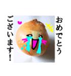 【実写】泣きのタマネギ(個別スタンプ:25)