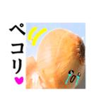 【実写】泣きのタマネギ(個別スタンプ:31)