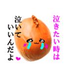 【実写】泣きのタマネギ(個別スタンプ:33)