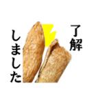 【実写】おいなりさん(個別スタンプ:02)