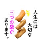 【実写】おいなりさん(個別スタンプ:05)