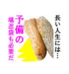 【実写】おいなりさん(個別スタンプ:08)