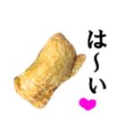 【実写】おいなりさん(個別スタンプ:09)