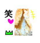 【実写】おいなりさん(個別スタンプ:10)