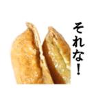 【実写】おいなりさん(個別スタンプ:11)